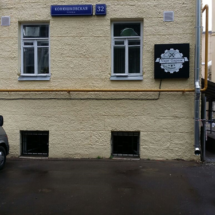 3 ifns yuridicheskij adres Kon 1
